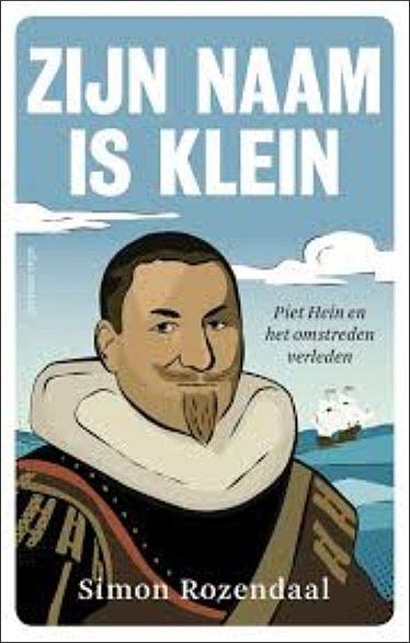 Leeszaal Vreewijk Piet Hein